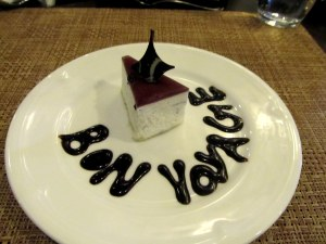 bon voyage treat